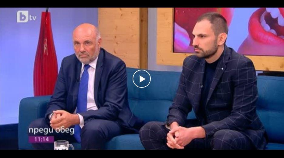 """Д-р Вандеви гостуващи в """"духът на здравето"""", BTV Media Group"""