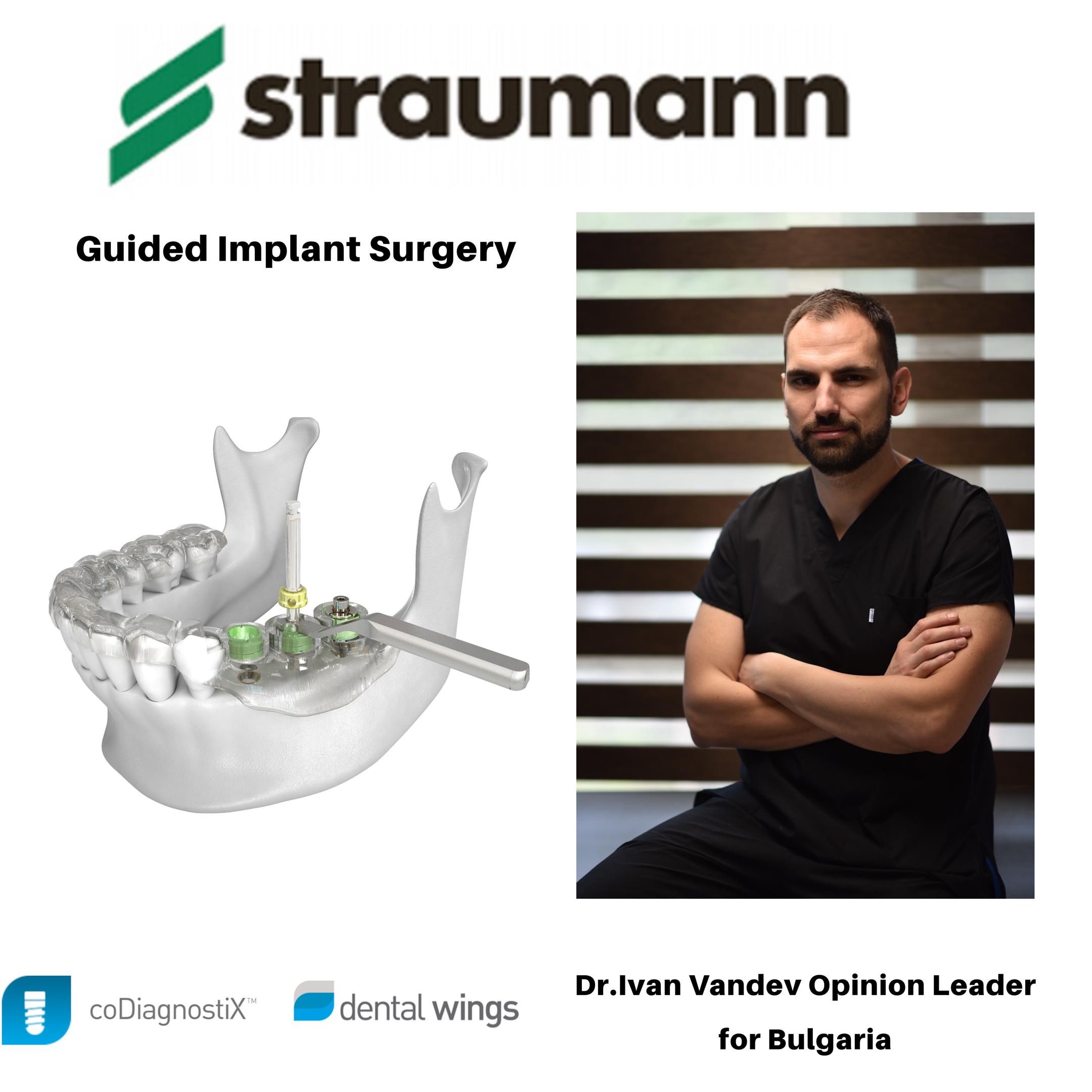 Д-р Вандев, национален консултант в обучителна програма на Straumann